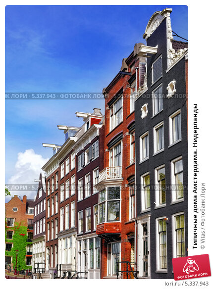 Типичные дома Амстердама. Нидерланды (2013 год). Стоковое фото, фотограф Vitas / Фотобанк Лори