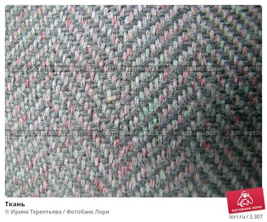 Ткань, эксклюзивное фото № 3307, снято 5 июля 2004 г. (c) Ирина Терентьева / Фотобанк Лори