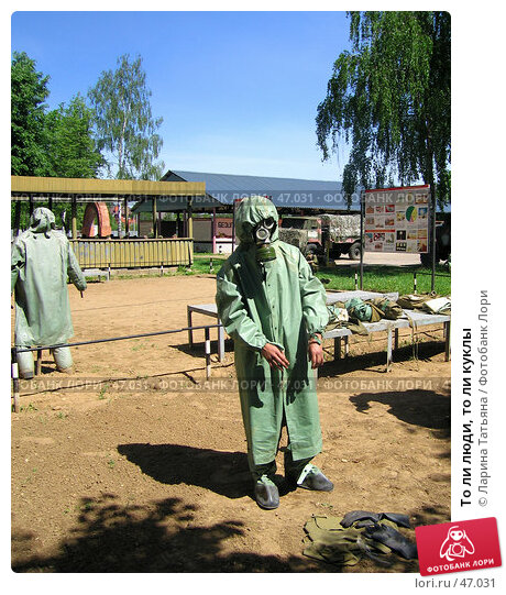 То ли люди, то ли куклы, фото № 47031, снято 25 мая 2007 г. (c) Ларина Татьяна / Фотобанк Лори