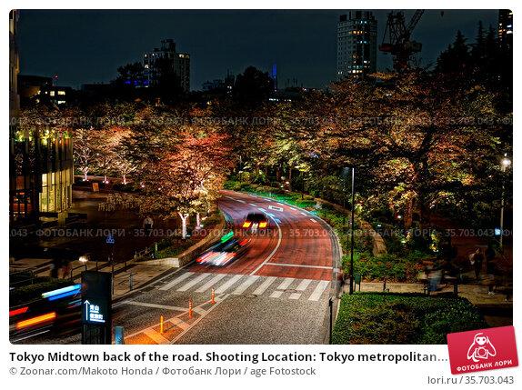 Tokyo Midtown back of the road. Shooting Location: Tokyo metropolitan... Стоковое фото, фотограф Zoonar.com/Makoto Honda / age Fotostock / Фотобанк Лори