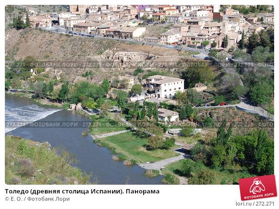 Толедо (древняя столица Испании). Панорама, фото № 272271, снято 21 апреля 2008 г. (c) Екатерина Овсянникова / Фотобанк Лори