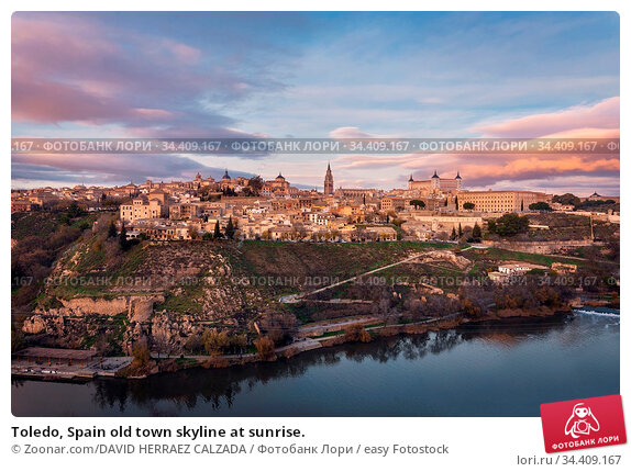 Toledo, Spain old town skyline at sunrise. Стоковое фото, фотограф Zoonar.com/DAVID HERRAEZ CALZADA / easy Fotostock / Фотобанк Лори