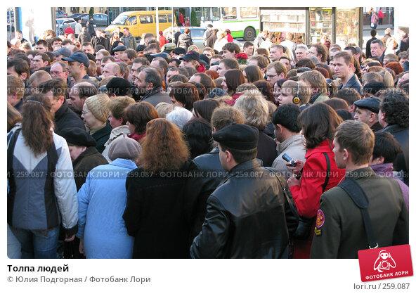 Толпа людей, фото № 259087, снято 21 апреля 2008 г. (c) Юлия Селезнева / Фотобанк Лори