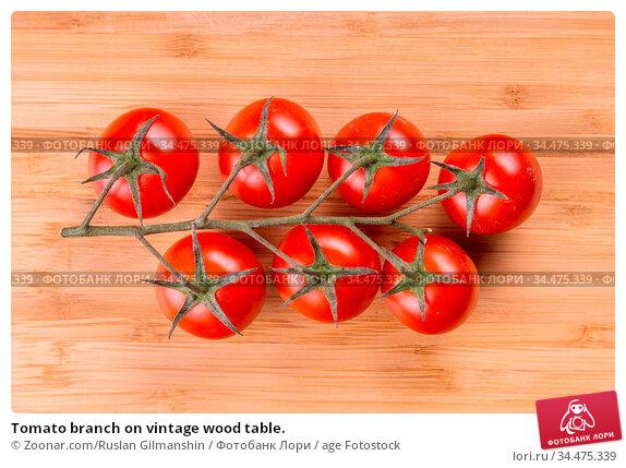 Tomato branch on vintage wood table. Стоковое фото, фотограф Zoonar.com/Ruslan Gilmanshin / age Fotostock / Фотобанк Лори