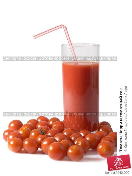 Томаты Черри и томатный сок, фото № 242099, снято 24 июля 2017 г. (c) Cветлана Гладкова / Фотобанк Лори