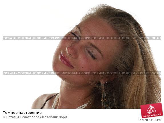 Томное настроение, фото № 319491, снято 1 июня 2008 г. (c) Наталья Белотелова / Фотобанк Лори