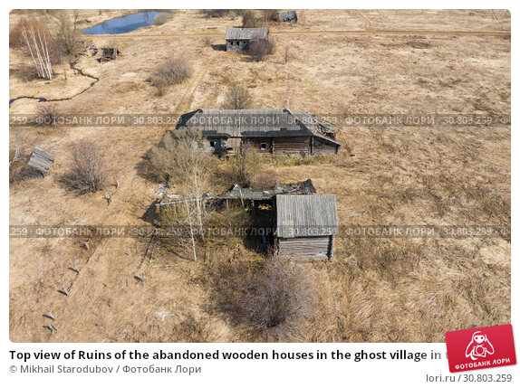 Купить «Top view of Ruins of the abandoned wooden houses in the ghost village in the European North of Russia, Kirov Region», фото № 30803259, снято 6 декабря 2019 г. (c) Mikhail Starodubov / Фотобанк Лори