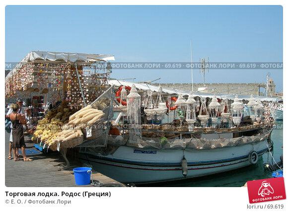 Торговая лодка. Родос (Греция), фото № 69619, снято 30 июля 2007 г. (c) Екатерина Овсянникова / Фотобанк Лори