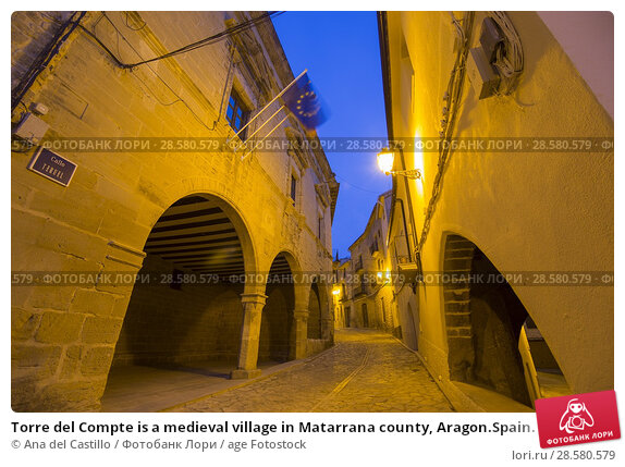 Купить «Torre del Compte is a medieval village in Matarrana county, Aragon.Spain. The medieval city hall.», фото № 28580579, снято 11 мая 2018 г. (c) age Fotostock / Фотобанк Лори