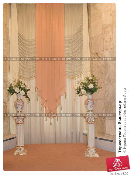 Торжественый интерьер, эксклюзивное фото № 899, снято 8 октября 2005 г. (c) Ирина Терентьева / Фотобанк Лори