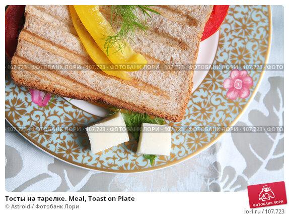 Тосты на тарелке. Meal, Toast on Plate, фото № 107723, снято 24 июля 2007 г. (c) Astroid / Фотобанк Лори