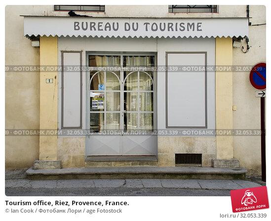 Tourism office, Riez, Provence, France. Стоковое фото, фотограф Ian Cook / age Fotostock / Фотобанк Лори