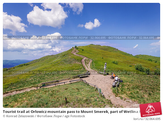 Tourist trail at Orlowicz mountain pass to Mount Smerek, part of Wetlina High Mountain Pasture in Western Bieszczady Mountains in Poland. Стоковое фото, фотограф Konrad Zelazowski / age Fotostock / Фотобанк Лори