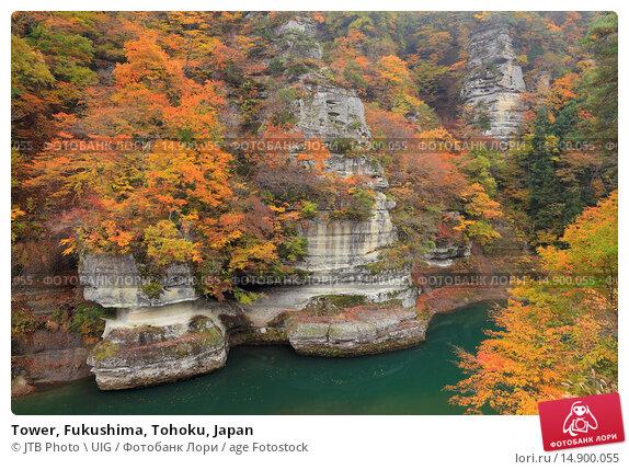 Купить «Tower, Fukushima, Tohoku, Japan», фото № 14900055, снято 18 июня 2018 г. (c) age Fotostock / Фотобанк Лори