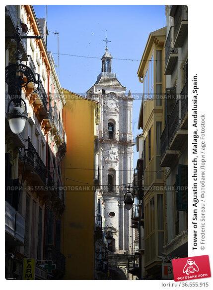 Tower of San Agustin church, Malaga, Andalusia,Spain. Стоковое фото, фотограф Frederic Soreau / age Fotostock / Фотобанк Лори