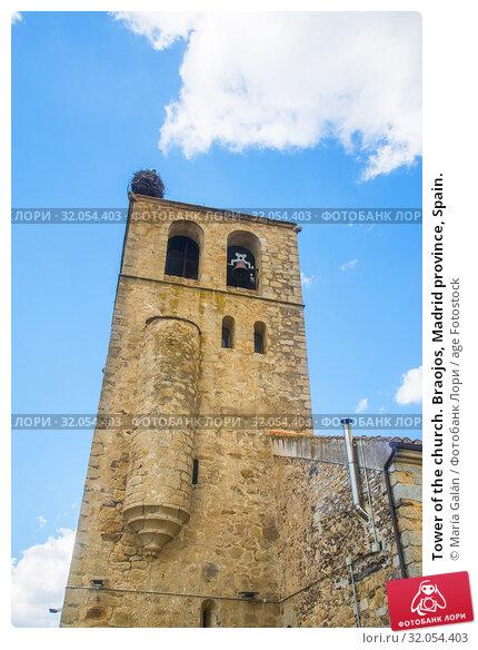 Tower of the church. Braojos, Madrid province, Spain. Стоковое фото, фотограф María Galán / age Fotostock / Фотобанк Лори