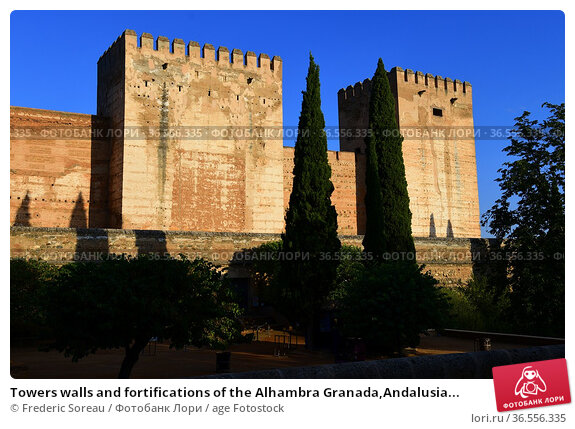 Towers walls and fortifications of the Alhambra Granada,Andalusia... Стоковое фото, фотограф Frederic Soreau / age Fotostock / Фотобанк Лори