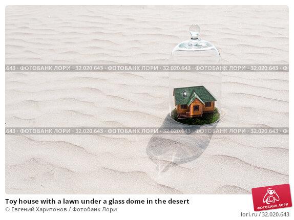 Купить «Toy house with a lawn under a glass dome in the desert», фото № 32020643, снято 10 августа 2019 г. (c) Евгений Харитонов / Фотобанк Лори