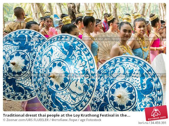 Traditional dresst thai people at the Loy Krathong Festival in the... Стоковое фото, фотограф Zoonar.com/URS FLUEELER / age Fotostock / Фотобанк Лори