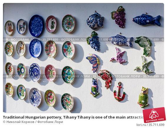 Traditional Hungarian pottery, Tihany Tihany is one of the main attractions of the Balaton area Europe, Eastern Europe, Hungary, Редакционное фото, фотограф Николай Коржов / Фотобанк Лори