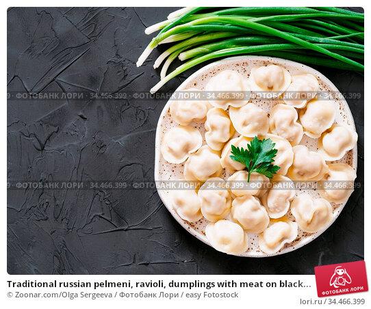 Traditional russian pelmeni, ravioli, dumplings with meat on black... Стоковое фото, фотограф Zoonar.com/Olga Sergeeva / easy Fotostock / Фотобанк Лори