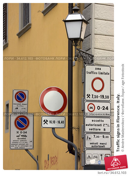 Traffic signs in Florence. Italy. Стоковое фото, фотограф Andre Maslennikov / age Fotostock / Фотобанк Лори