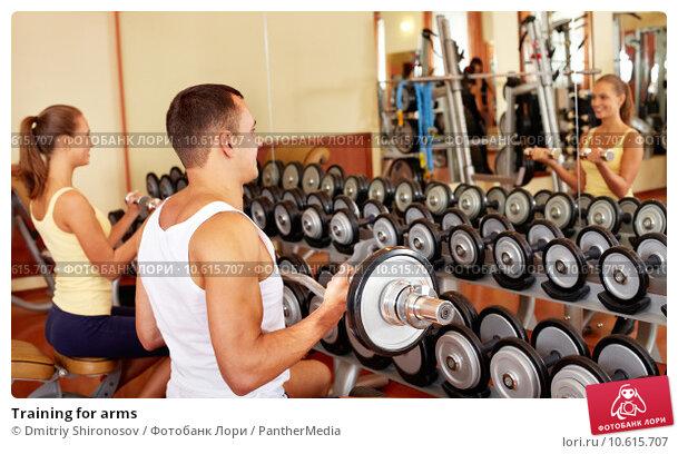 Training for arms. Стоковое фото, фотограф Dmitriy Shironosov / PantherMedia / Фотобанк Лори