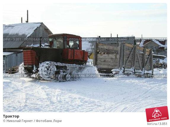 Трактор, фото № 3051, снято 24 марта 2006 г. (c) Николай Гернет / Фотобанк Лори