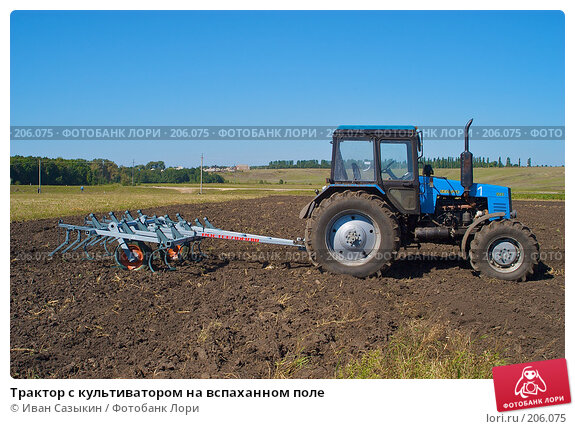 Трактор с культиватором на вспаханном поле, фото № 206075, снято 7 сентября 2004 г. (c) Иван Сазыкин / Фотобанк Лори