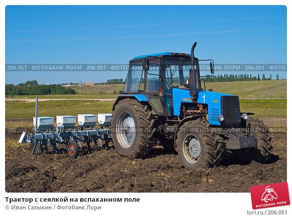Трактор с сеялкой на вспаханном поле, фото № 206051, снято 7 сентября 2004 г. (c) Иван Сазыкин / Фотобанк Лори