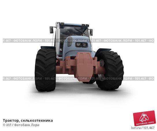 Трактор, сельхозтехника, иллюстрация № 101467 (c) ИЛ / Фотобанк Лори
