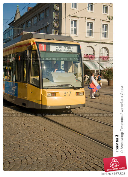 Трамвай, фото № 167523, снято 4 августа 2007 г. (c) Александр Телеснюк / Фотобанк Лори