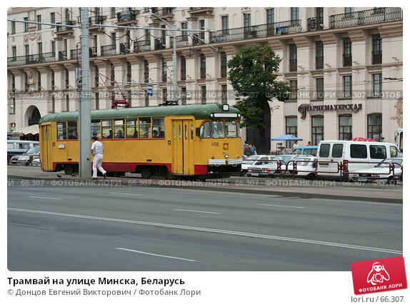 Трамвай на улице Минска, Беларусь, фото № 66307, снято 24 июля 2007 г. (c) Донцов Евгений Викторович / Фотобанк Лори