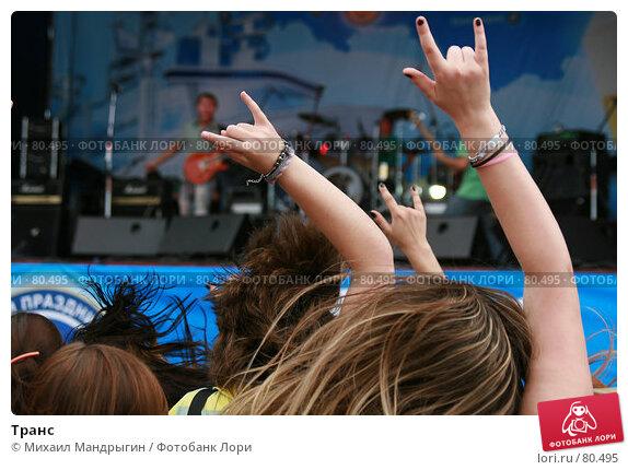 Транс, фото № 80495, снято 28 августа 2007 г. (c) Михаил Мандрыгин / Фотобанк Лори