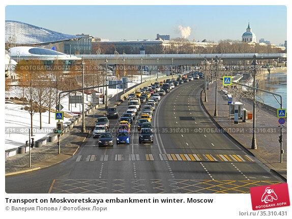 Transport on Moskvoretskaya embankment in winter. Moscow. Редакционное фото, фотограф Валерия Попова / Фотобанк Лори