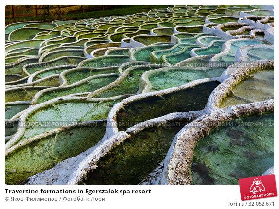 Travertine formations in Egerszalok spa resort. Стоковое фото, фотограф Яков Филимонов / Фотобанк Лори