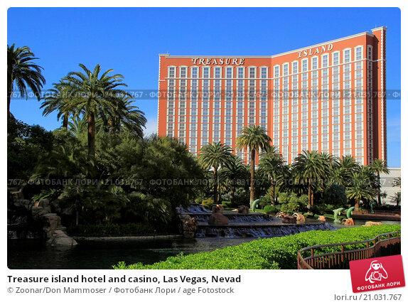 Tresasure island hotel and casino casino survellance