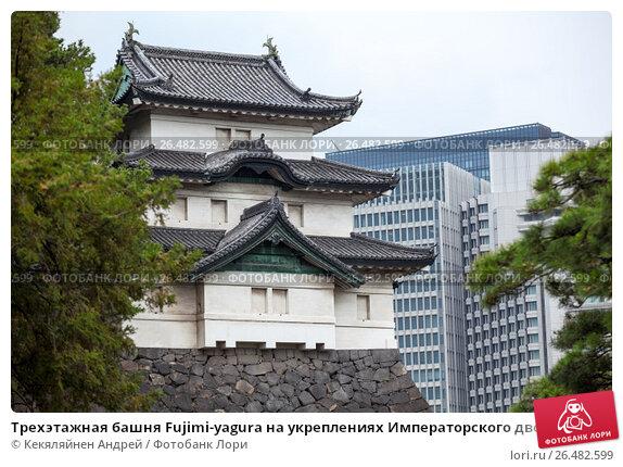 Трехэтажная башня Fujimi-yagura на укреплениях Императорского дворца. Токио, Япония, фото № 26482599, снято 10 апреля 2013 г. (c) Кекяляйнен Андрей / Фотобанк Лори