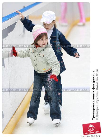 Тренировка юных фигуристов, эксклюзивное фото № 302343, снято 18 мая 2008 г. (c) Дмитрий Неумоин / Фотобанк Лори