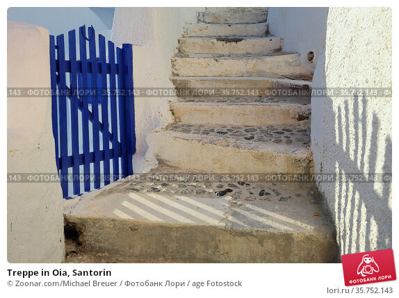 Treppe in Oia, Santorin. Стоковое фото, фотограф Zoonar.com/Michael Breuer / age Fotostock / Фотобанк Лори