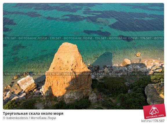 Треугольная cкала около моря, фото № 176587, снято 8 мая 2006 г. (c) Бабенко Денис Юрьевич / Фотобанк Лори