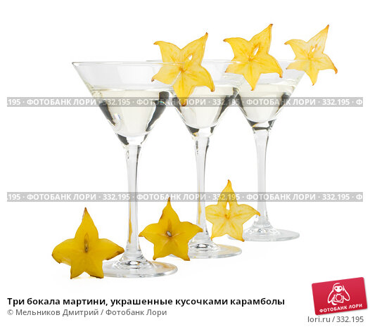 Три бокала мартини, украшенные кусочками карамболы, фото № 332195, снято 20 мая 2008 г. (c) Мельников Дмитрий / Фотобанк Лори