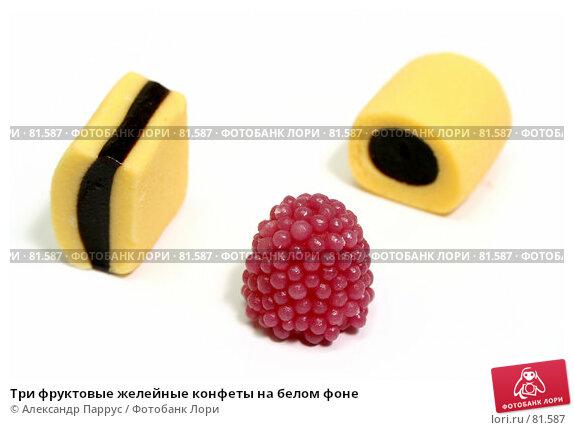 Три фруктовые желейные конфеты на белом фоне, фото № 81587, снято 2 января 2007 г. (c) Александр Паррус / Фотобанк Лори