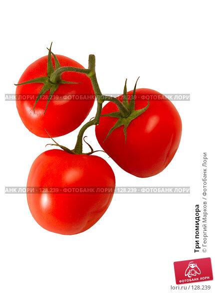 Купить «Три помидора», фото № 128239, снято 16 ноября 2006 г. (c) Георгий Марков / Фотобанк Лори