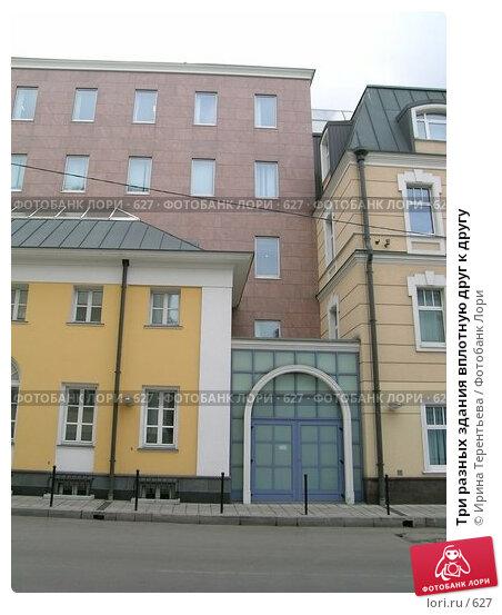 Три разных здания вплотную друг к другу, эксклюзивное фото № 627, снято 17 апреля 2004 г. (c) Ирина Терентьева / Фотобанк Лори