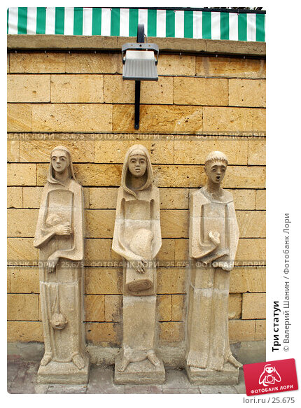 Три статуи, фото № 25675, снято 13 ноября 2006 г. (c) Валерий Шанин / Фотобанк Лори