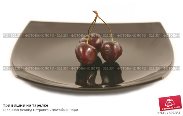 Три вишни на тарелке, фото № 329331, снято 20 июня 2008 г. (c) Коннов Леонид Петрович / Фотобанк Лори
