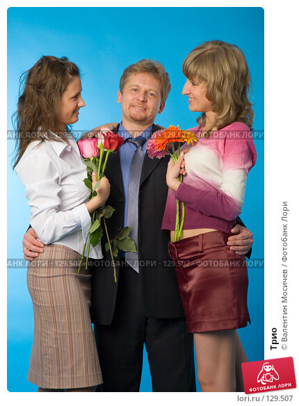 Трио, фото № 129507, снято 26 мая 2007 г. (c) Валентин Мосичев / Фотобанк Лори