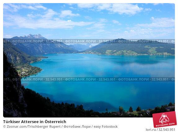 Купить «Türkiser Attersee in Österreich», фото № 32543951, снято 10 декабря 2019 г. (c) easy Fotostock / Фотобанк Лори