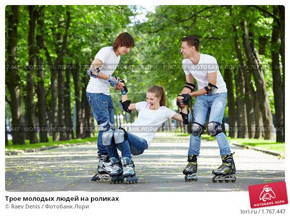 Ролики молодые мальчики 3 фотография